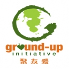 Ground-Up Initiative (GUI)